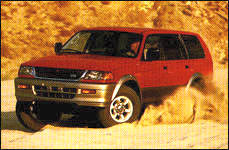 Sport-utility vehicles represent a giant leap backwards in fuel economy, averaging only 16 miles per gallon.