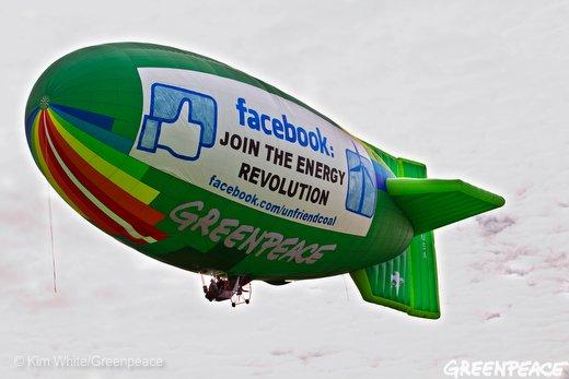 Facebook Greens Up